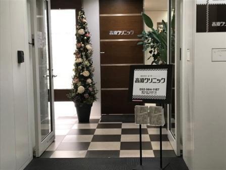 高須クリニック入口