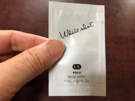 ホワイトショットLX(ローション)