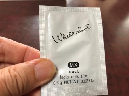 ホワイトショットMX(乳液ミルク)