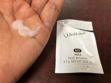 ホワイトショットMX(乳液ミルク)のテクスチャー