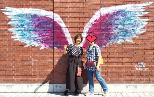 横浜にて友達のTちゃんと