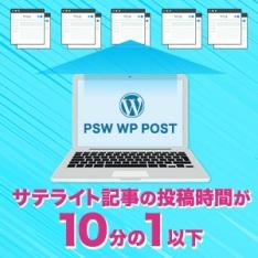 PSW WP POST