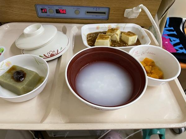 腹腔鏡下胆嚢摘出手術終わって最初の食事